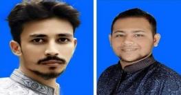 বোয়ালমারী উপজেলা ছাত্রলীগের নতুন কমিটি গঠন
