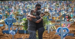 ব্রাজিলে করোনায় একদিনে মৃতের সংখ্যা ছাড়াল ৩ লাখের বেশি