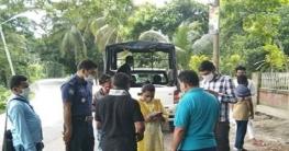 লকডাউনের তৃতীয় দিনে বোয়ালমারীতে ১৩ জনকে জরিমানা