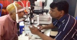 ফরিদপুরের বিএসএমএমসিতে ফ্রি চক্ষু অপারেশন