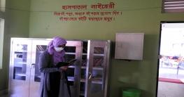 মহম্মদপুর স্বাস্থ্য কমপ্লেক্স এক ব্যতিক্রম স্বাস্থ্য সেবা কেন্দ্র