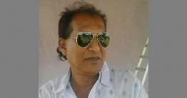 মধুখালীতে করোনায় আওয়ামী লীগ নেতার মৃত্যু
