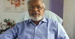 করোনায় রাজবাড়ী জেলা বিএমএ সভাপতির মৃত্যু