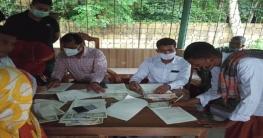 গোয়ালন্দে নদী ভাঙন কবলিতদের মাঝে খাস জমি বরাদ্দ