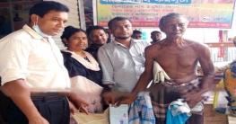 কালুখালীতে দশ টাকা কেজির চাল বিক্রি শুরু