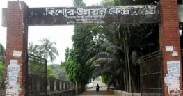 বোয়ালমারি থেকে কিশোর উন্নয়ন কেন্দ্রের পলাতক কিশোর আটক