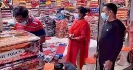 বোয়ালমারীতে মাস্ক না পরায় সাড়ে ১১ হাজার জরিমানা