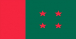 শোক দিবস উপলক্ষে রাজবাড়ী জেলা আ. লীগের ব্যাপক কর্মসূচী
