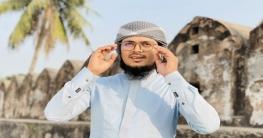 মুহাম্মদ বদরুজ্জামান : ইসলামিক সংগীত অঙ্গনের এক উদ্যমী নাম