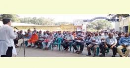 মধুখালীতে 'ফরিদপুর চিনিকল' এর সভা অনুষ্ঠিত