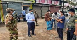 স্বাস্থ্যবিধি লঙ্ঘন: বোয়ালমারীতে ভ্রাম্যমাণ আদালতে জরিমানা
