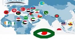 ওআইসি সার্টে দ্বিতীয় বাংলাদেশ