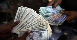 এক মার্কিন ডলার সমান বাংলাদেশের ৮৪ টাকা কেন?