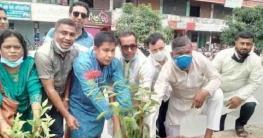 ফরিদপুরে 'নগর সবুজায়ন' কার্যক্রমের উদ্বোধন
