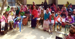 আলোরপানেপাংশার প্রতিবন্ধী স্কুল এন্ড কলেজ