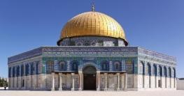 আল আকসা মসজিদে প্রার্থনার অনুমতি পাচ্ছে ইহুদিরা