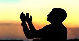 যে সকল আমলে আল্লাহর প্রতি বাড়ে বান্দার ভালোবাসা