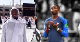 ইসলাম মানে সন্ত্রাস নয়; এটা খুব সুন্দর একটা ধর্ম : পগবা