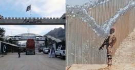 পাকিস্তানে আশ্রয় নিলেন ৪৬ আফগান সেনা