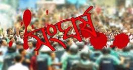ভাঙ্গায় আধিপত্য বিস্তারে দুই গ্রামবাসীর সংঘর্ষে আহত ৫০