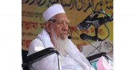 আল্লামা আহমদ শফী স্মরণে ফরিদপুরে দোয়া মাহফিল