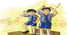 বাতিল হচ্ছে শিক্ষার্থীদের রোল নম্বর প্রথা
