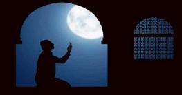 পবিত্র শবে কদর আজ