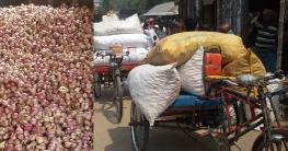 মধুখালীতে দাম কমথাকায়বাড়িতেপেঁয়াজ ফেরতনিলোচাষীরা