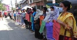 এএসপি শিপন হত্যার প্রতিবাদে ফরিদপুরে জাবি শিক্ষার্থীদের মানববন্ধন