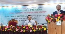 রাষ্ট্রবিরোধী দল নয়, বিরোধী দল চাই: এলজিআরডিমন্ত্রী