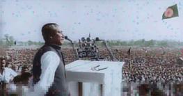 ৭ মার্চের ভাষণ পাঠ্যপুস্তকে অন্তর্ভুক্তের নির্দেশ