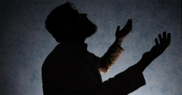 মুমিনের বৈশিষ্ট্য ক্ষমা করা