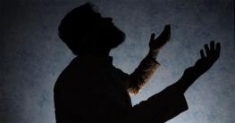ক্ষমা একটি স্বর্গীয় গুণ