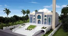প্রধানমন্ত্রীর মডেল মসজিদ : ফরিদপুরের দুটি উদ্বোধন হবে