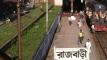 রাজবাড়ীতে ট্রেনে কাটা পড়ে বৃদ্ধা নিহত