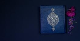 ইসলামের দৃষ্টিতে ভূমিকম্পের কারণ ও করণীয়