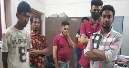 ভাঙ্গায় আইন অমান্য করায় ৫ জনকে সাজা,২ জনের জরিমানা