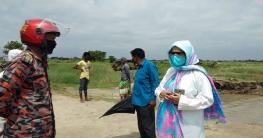 পদ্মায় নৌকাডুবিতে ৫ দিনমজুর নিখোঁজ