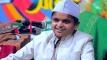নিয়মিত পর্নোগ্রাফি দেখতেন রফিকুল মাদানী: পুলিশ