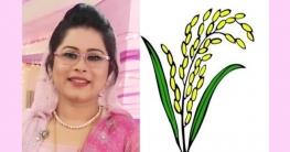 ফরিদপুর-৪, অখ্যাত নায়িকা শায়লাকে মনোনয়ন দিল বিএনপি