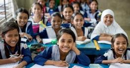 স্কুল খুললেই শিক্ষার্থীরা পাবে ১ হাজার টাকা